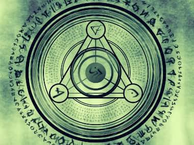 Оккультные науки: символы и знаки - оккультные способности и практики - фото 1